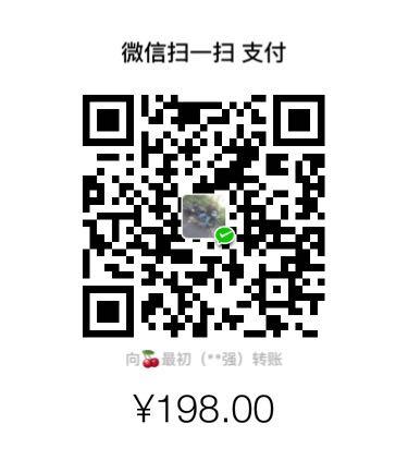 wechat_1475044968