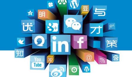 媒体广告营销_新媒体营销方式_传统营销 社交媒体营销