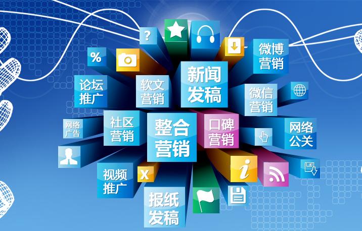 传统营销与网络营销_传统营销_网络营销与传统营销