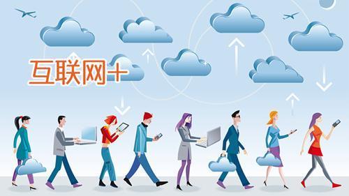 qq群营销_旅游电子商务企业在旅游营销上的模式创新_旅游社群营销