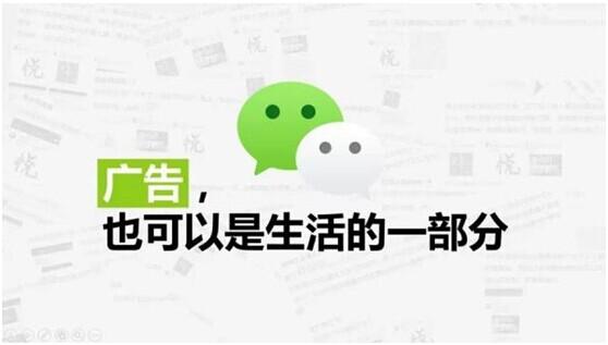 微信营销 开展微信互动 增加粉丝_论坛营销与qq营销和微信营销的区别_如何进行微信营销