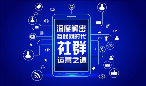 社群营销证_多彩社微信群_秋昆社福利1群