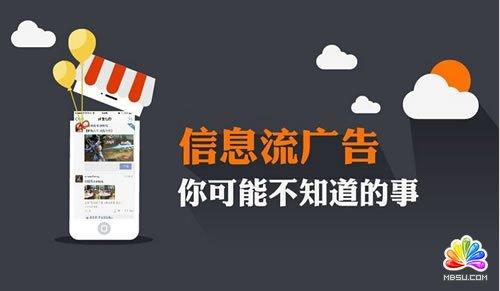 互联网广告营销_创意营销广告_新媒体 植入广告 营销 效果