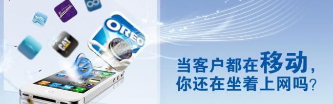 互动营销创意广告_微博营销:自媒体时代的广告转型_互联网广告营销