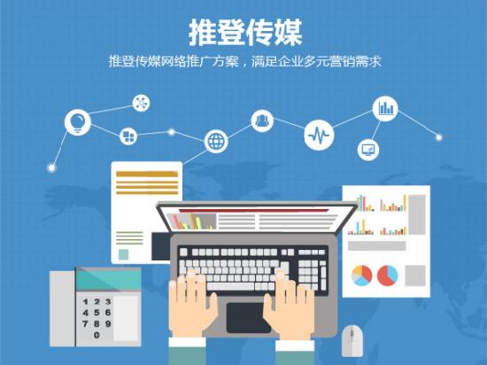 线上营销推广方式_移动互联网营销方式_病毒营销方式在中小企业产品推广