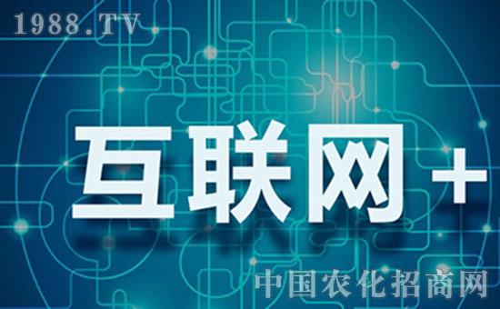 市场采购贸易联网平台_营销市场_互联网市场营销