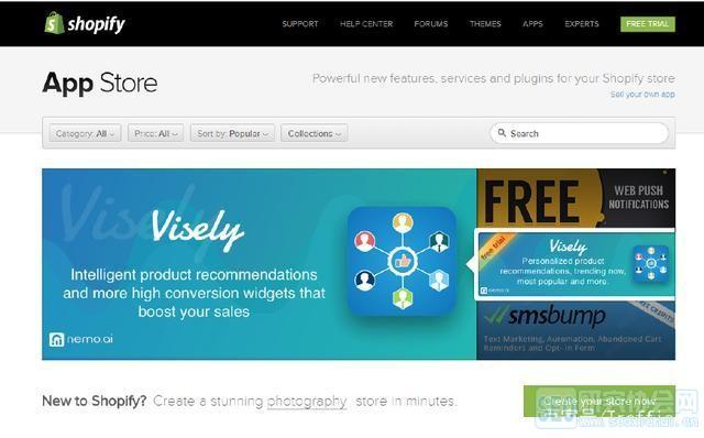 如何利用shopify来做联盟营销