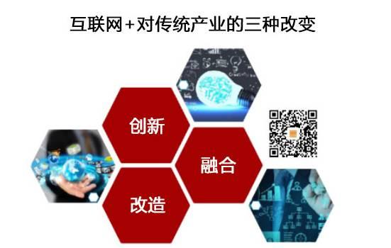 营销走向小众市场_市场采购贸易联网信息平台_互联网市场营销