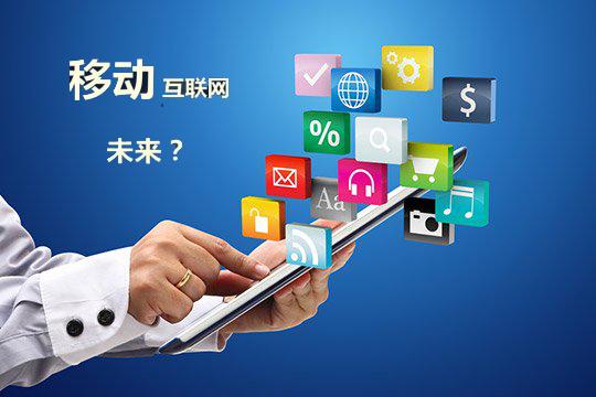 互联网营销是什么_物联网工程师是干嘛的_权威的物联网的概念是