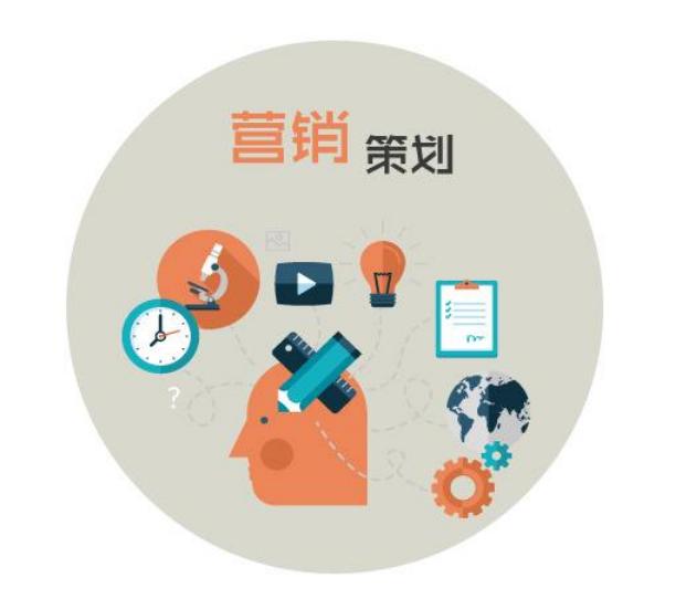 营销活动方案_医院营销活动方案_电子商务营销活动方案