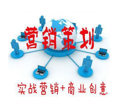 电子商务营销活动方案_医院营销活动方案_营销活动方案