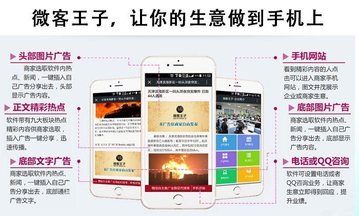 怎么推广自己的微信公众号_微信公众号推广图片_微信公众号推广活动