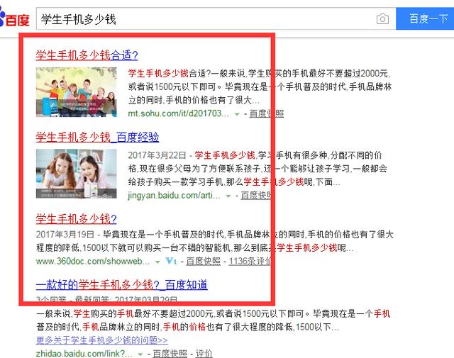 爱购网推广是真的假的_武汉做营销型网站的公司_全网营销推广是怎么做的