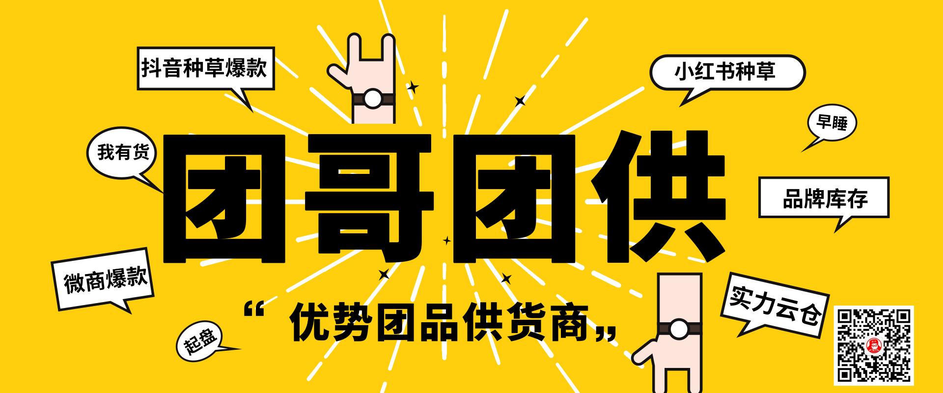 推广平台_深圳装修公司在哪些平台做推广_怎么做平台推广