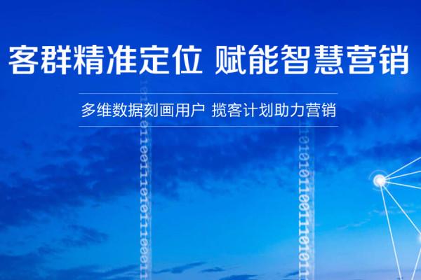 网店如何推广_淘宝网店推广_怎么推广网店产品