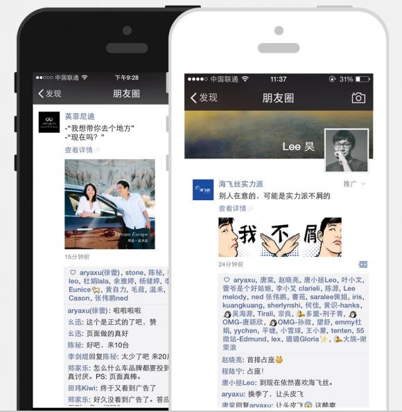 微信的广告推广怎么找_微信推广平台怎么找_广告公司的微信推广