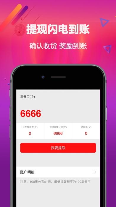 淘客怎么推广_淘客app怎么推广_淘客推广网站