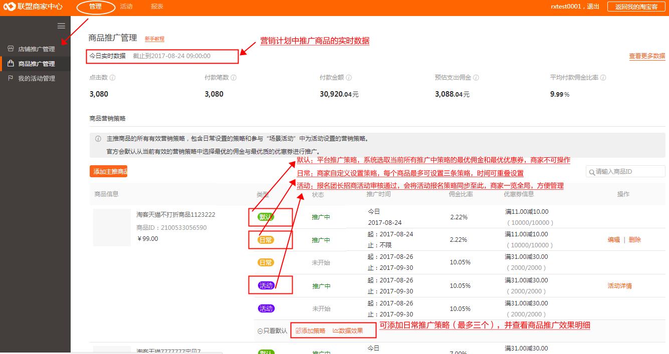 淘客如何推广_淘客app怎么推广_淘客推广网站