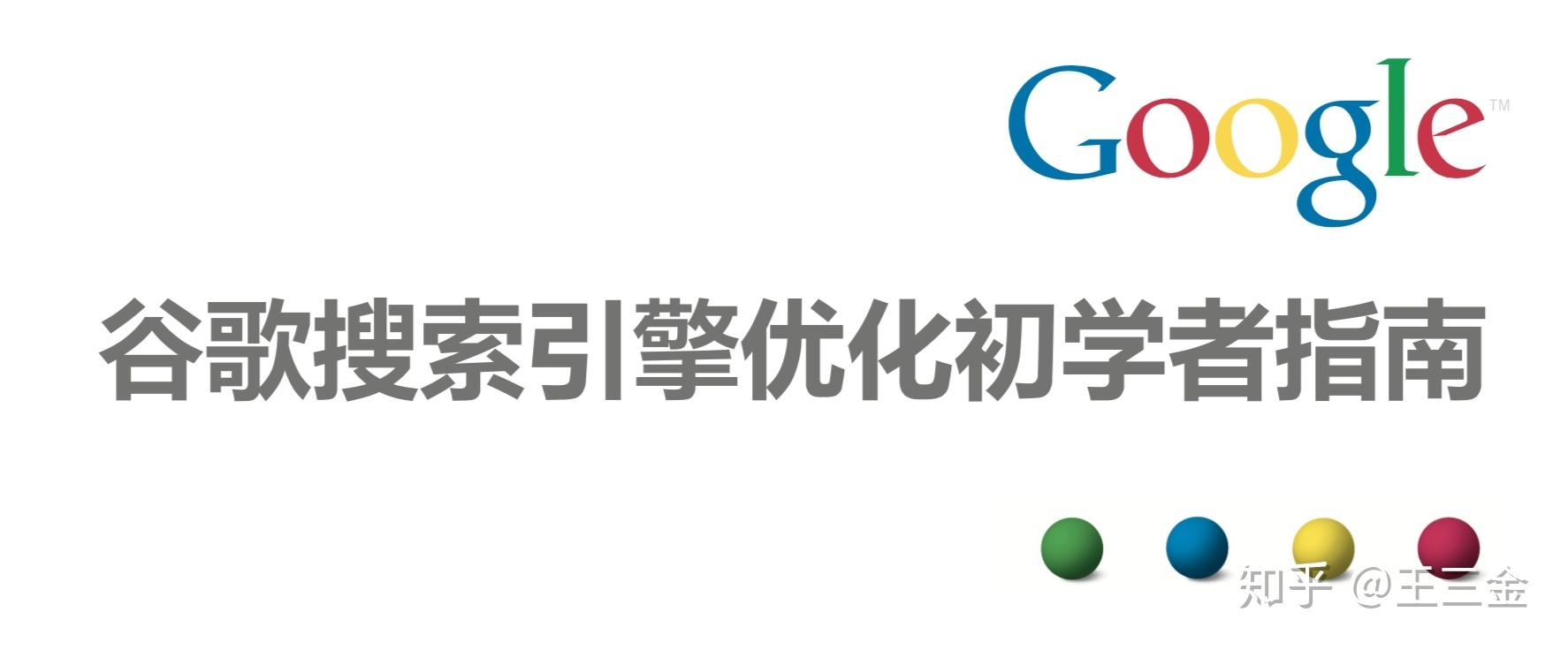 谷歌外贸推广怎么做_外贸网站做推广_做谷歌推广