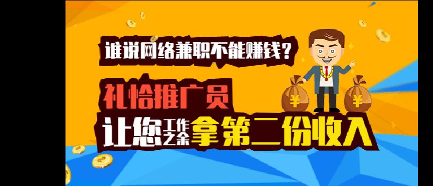 app推广重庆推一手_怎么找app推广商家_怎么找一手app推广代理